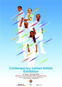 Contemporary Iranian Artists Exhibition