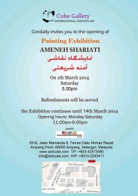 Painting Exhibition by Ameneh Shariati