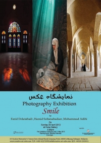 "Photography Exhibition ""Smile"""