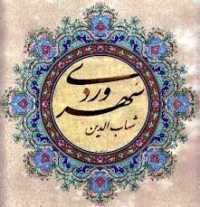 Sohrevardi - Great Iranian theosophist of esoteric teachings