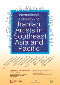 International Exhibition of Iranian Artists in Southeast Asia and Pacific