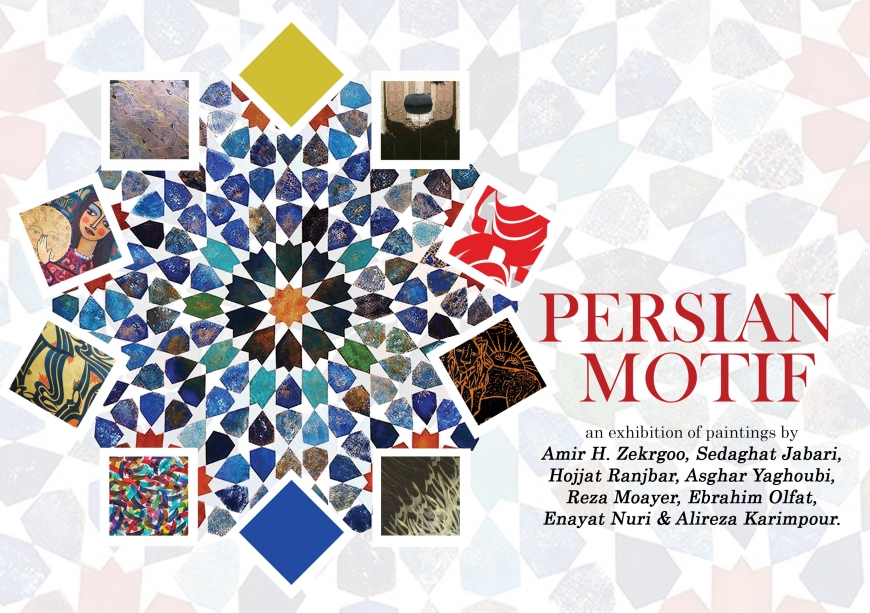 PERSIAN MOTIF EXHIBITION