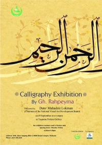 Calligraphy Exhibition  By Gholamreza Rahpeyma