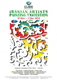 IRANIAN ARTISTS PAINTING EXHIBITION